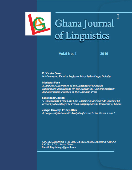 GJL 5(1) Front Cover